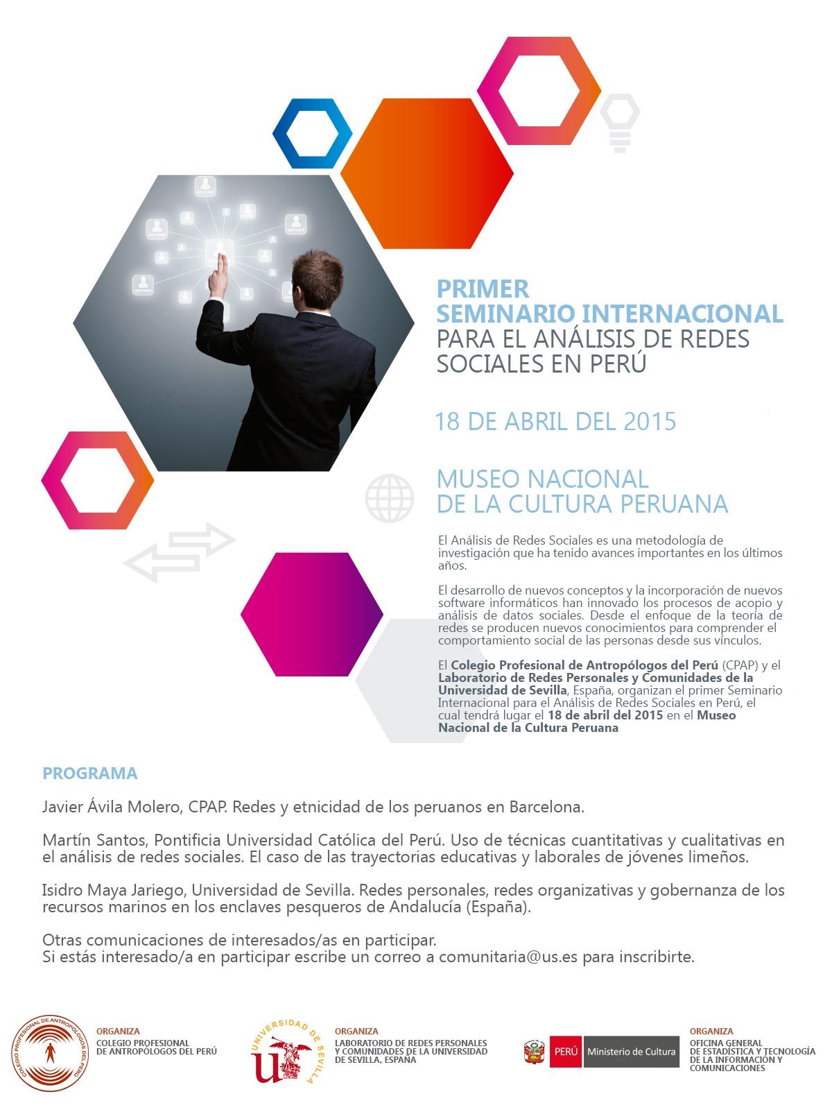 Primer seminario internacional de ARS en Lima